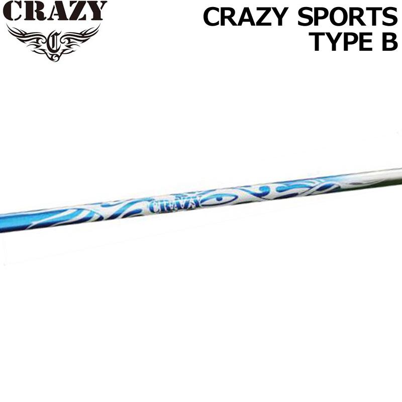 CRAZY(クレイジー) CRAZY SPORTS TYPE B ドライバー用 カーボンシャフト単品 正規品【新品】クレージー ウッドDriver