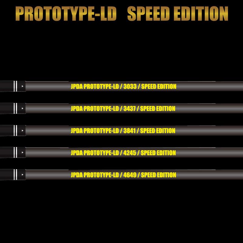 超飛距離系 JPDA 2018 ロングドライブシャフト プロトタイプ LD スピードエディション ウッド用シャフト シャフト単品 日本プロドラコン協会(JPDA)製 [新品]シャフトパーツ PROTOTYPE SPEED EDITION