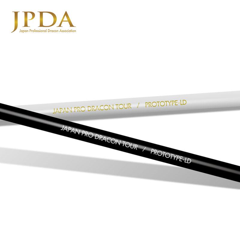 超飛距離系 JPDA ロングドライブシャフト プロトタイプ LD ドライバー用シャフト ホワイト×ゴールド シャフト単品 日本プロドラコン協会(JPDA)製 【新品】シャフトパーツ
