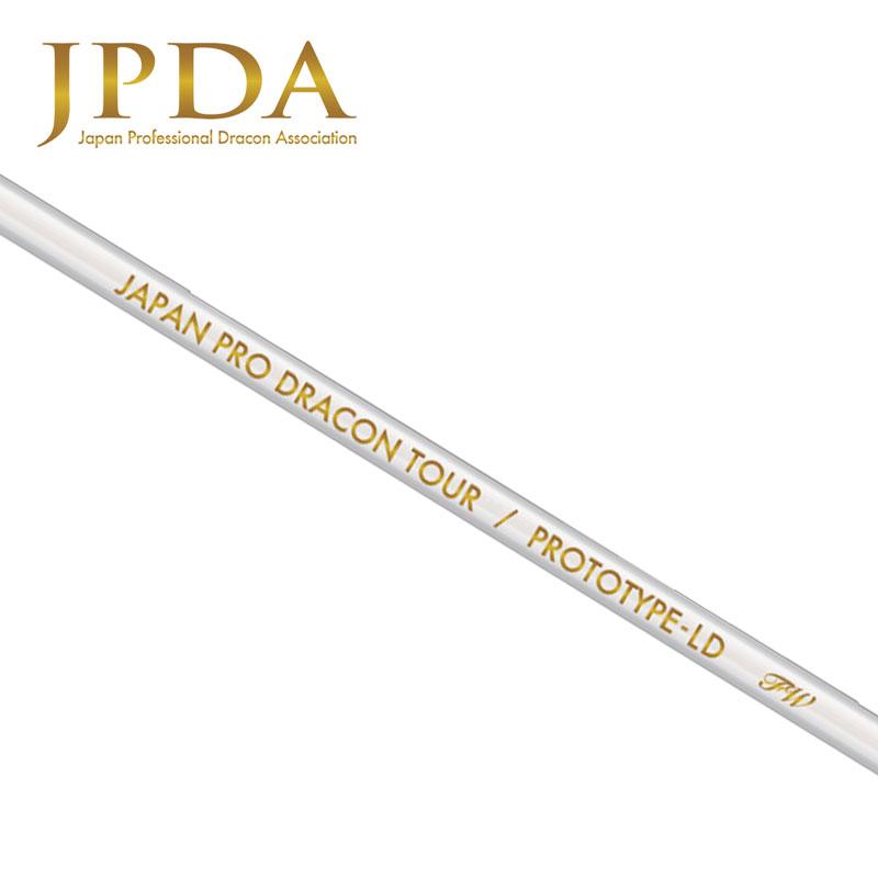 超飛距離系 JPDA ロングドライブシャフト プロトタイプ LD フェアウェイウッド用 シャフト ホワイト×ゴールド シャフト単品 日本プロドラコン協会(JPDA)製 【新品】シャフトパーツ