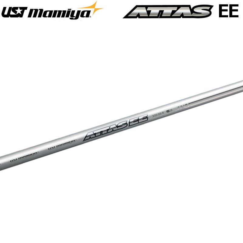 乌斯季玛米亚阿塔斯 EE 演员 EE 航道木轴日本规格单一产品单位