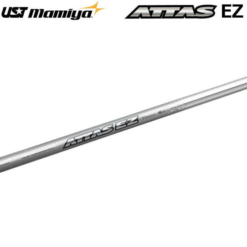 乌斯季玛米亚阿塔斯 EZ 演员 EZ 实用轴日本规格单一的产品只是身体 UT 混合混合 HY