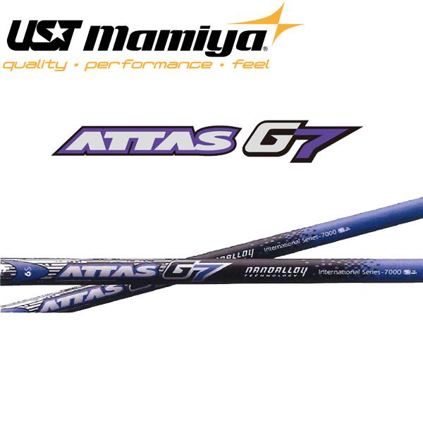 【タイムセール スペック限定】UST Mamiya マミヤ ATTAS G7 アッタス ジーセブン ウッド用 シャフト 日本仕様【新品】