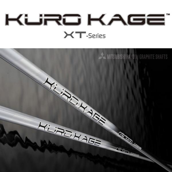 【40%off】三菱レイヨン KURO KAGE(クロカゲ) XTシリーズ シャフト単品 国内正規品 KUROKAGE【新品】