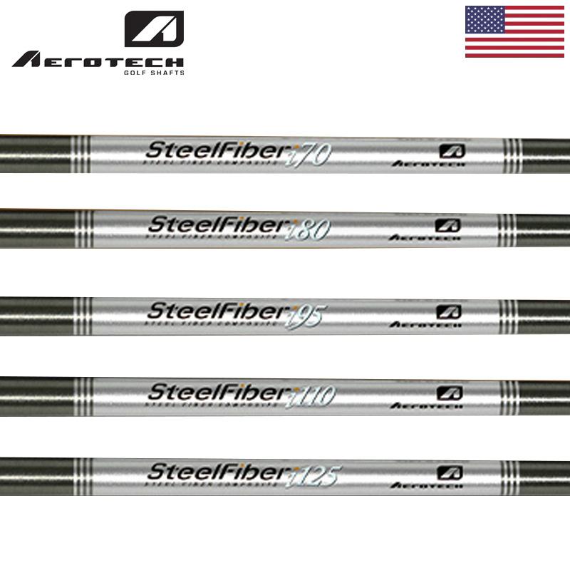 【USモデル】AEROTECH SteelFiver(スチールファイバー) シャフト 355TIP 7本組(#4-PW)【新品】アイアン用シャフトエアロテック スネデガー %off