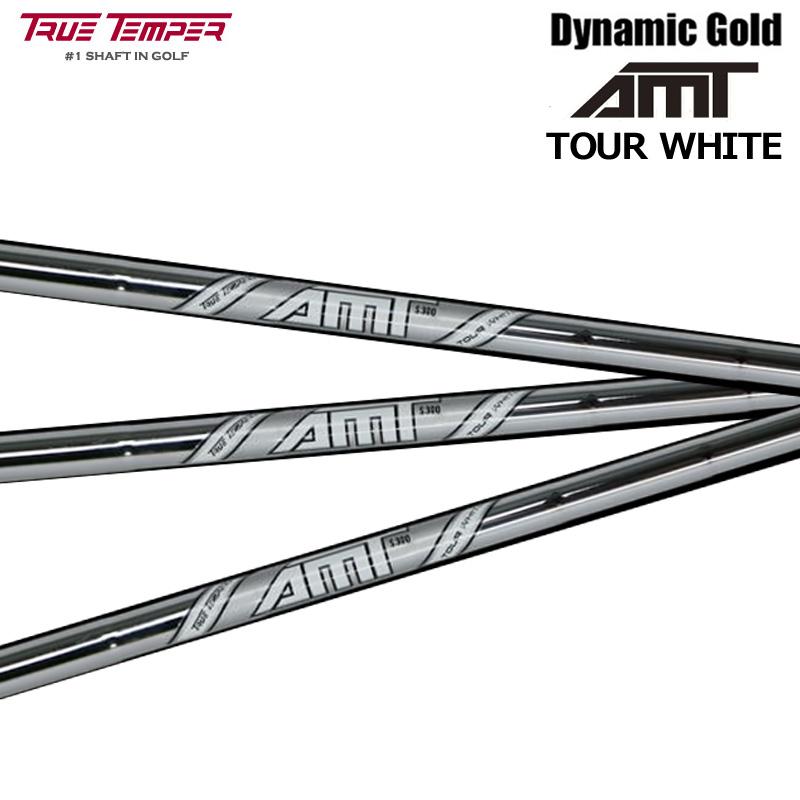 Dynamic Gold ダイナミックゴールド AMT ツアーホワイト アイアン用 シャフト 6本セット(#5-#PW) TOUR WHITE 【日本仕様】【新品】true temper トゥルーテンパー %off