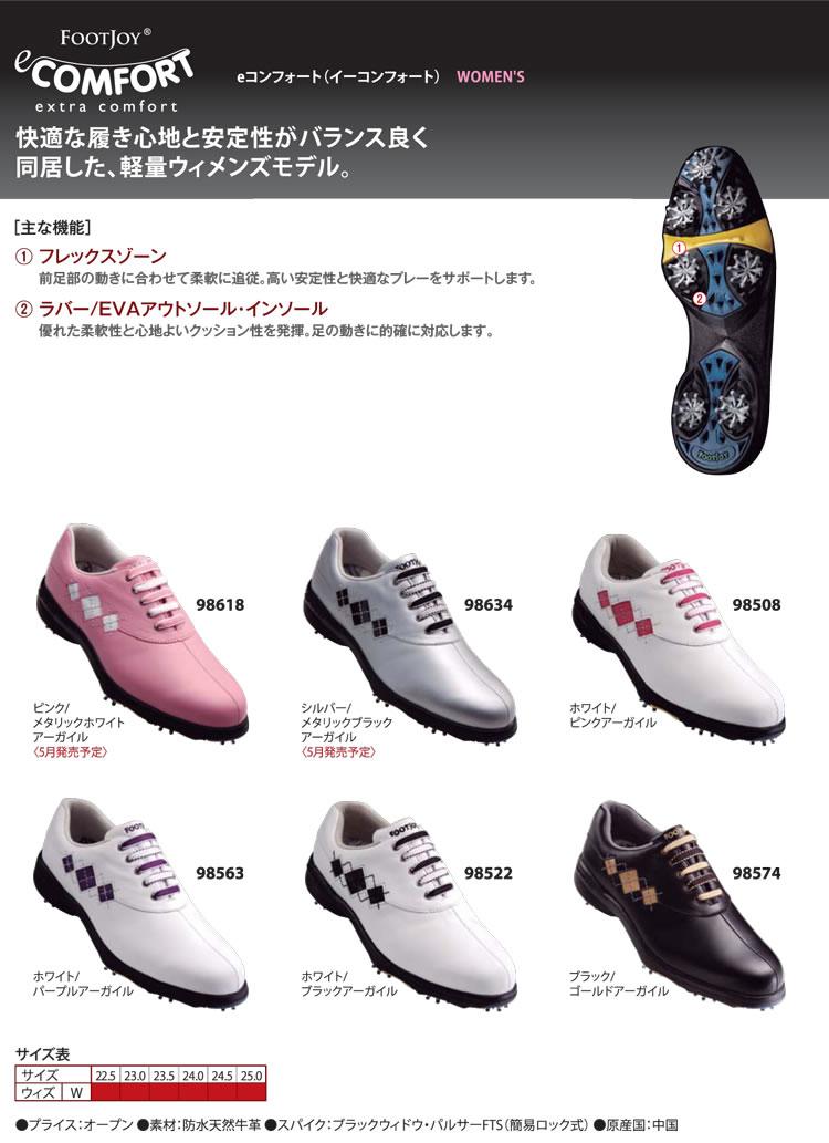 520171cb6de9 Ladies Golf shoes FootJoy e-COMFORT e comfort 98574 (black x Gold Argyle)