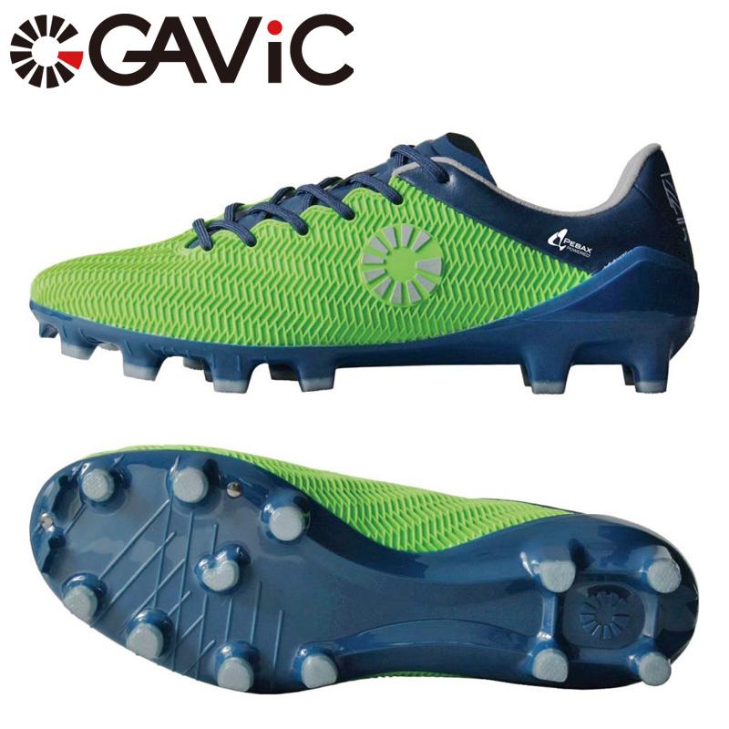 Football Boots Green