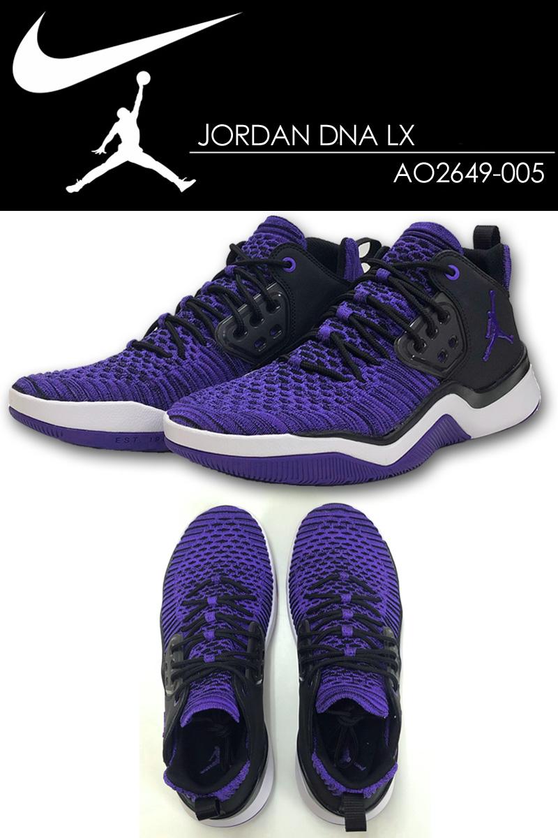 d76f01e20ad Nike NIKE Jordan DNA LX men sneakers AO2649-005 black / dark Concorde  JORDAN DNA LX new article casual shoes %off