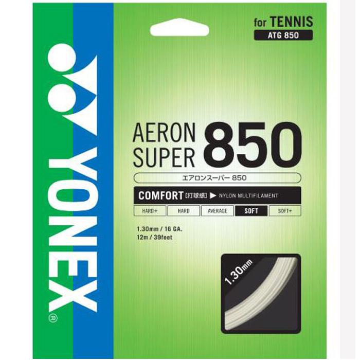 ヨネックス 硬式 テニス ストリング エアロンスーパー 850 ロール(240m) AERON SUPER 850 ATG8502【新品】 YONEX ガット スピン ナイロンマルチ