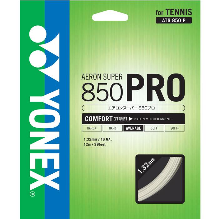 ヨネックス 硬式 テニス ストリング エアロンスーパー 850 プロ ロール(240m) AERON SUPER 850 PRO ATG850P2【新品】 YONEX ガット スピン ナイロンマルチ