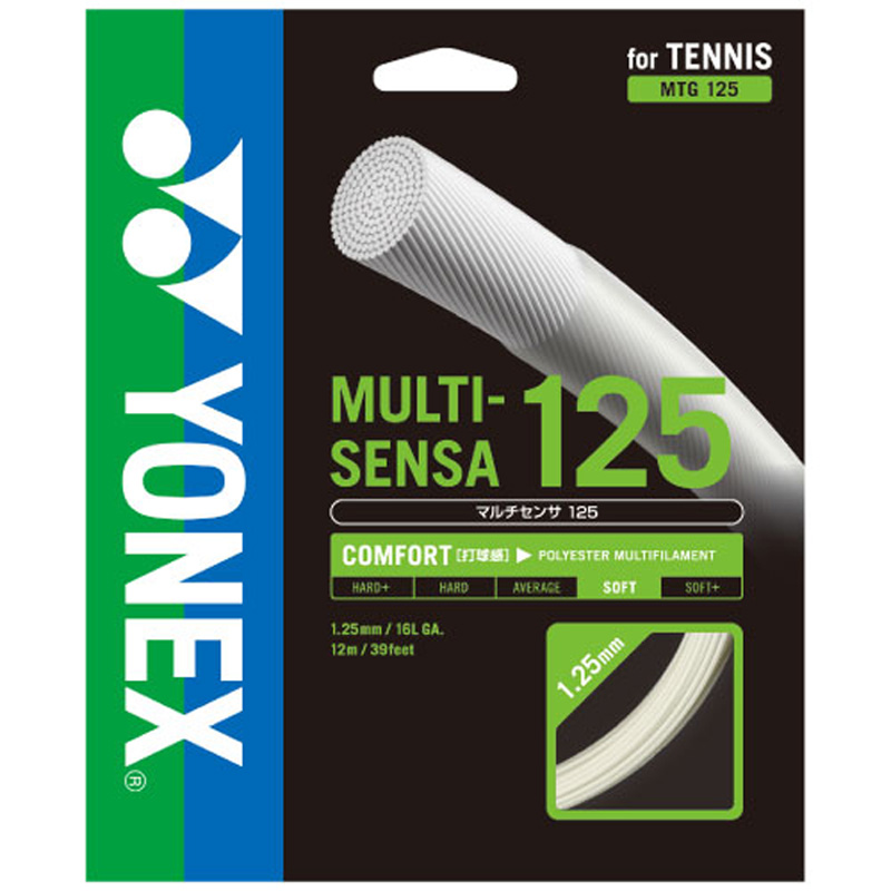 ヨネックス 硬式 テニス ストリング マルチセンサ 125 ロール(240m) MULTI-SENSA MTG1252 【新品】 YONEX ガット マルチセンサー ナチュラル ポリエステルマルチ