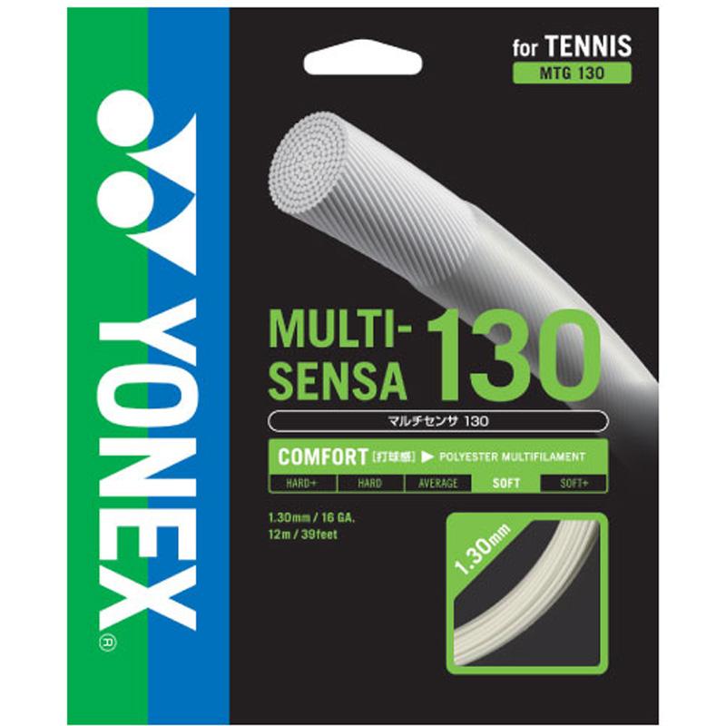 ヨネックス 硬式 テニス ストリング マルチセンサ 130 ロール(240m) MULTI-SENSA MTG1302 【新品】 YONEX ガット マルチセンサー ナチュラル ポリエステルマルチ