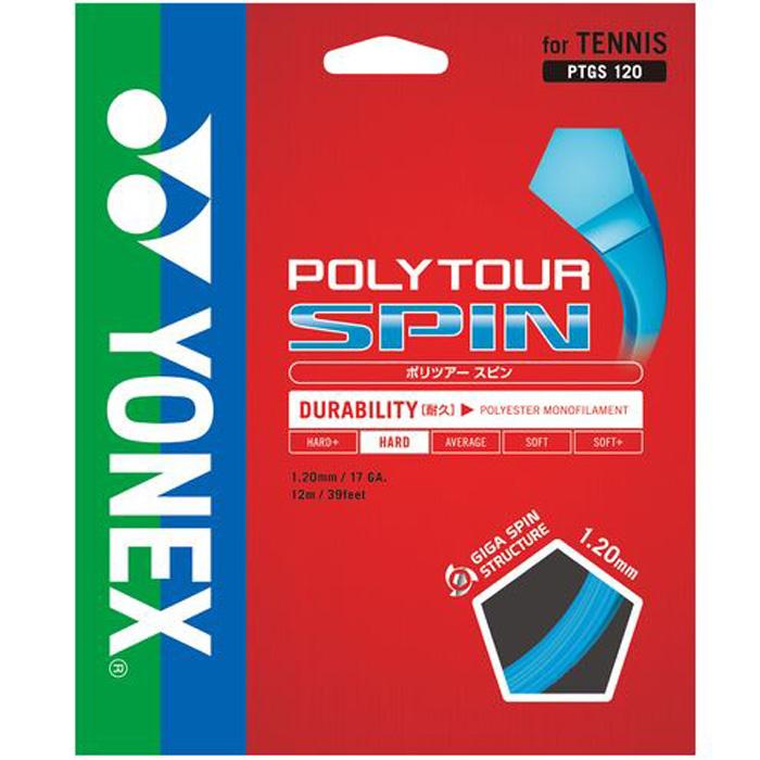 ヨネックス 硬式 テニス ストリング ポリツアー スピン 125 ロール(240m) POLYTOUR SPIN 125 ブラック/コバルトブルー PTGSPN2 【新品】 YONEX ガット ポリエステルモノ %off
