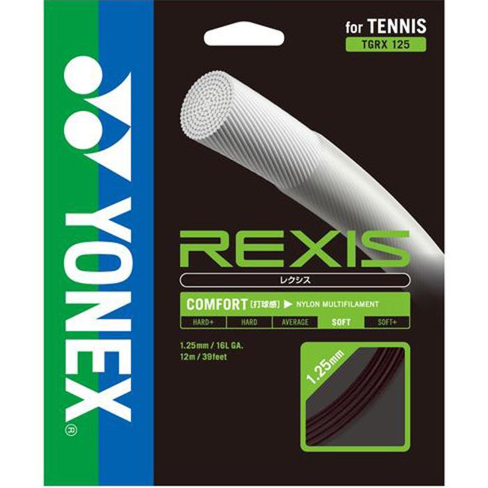 ヨネックス 硬式 テニス ストリング レクシス 130 TRX1302 130 ロール(240m) REXIS TRX1302 ストリング【新品】 YONEX ガット スピン ナイロンマルチ, イチハサマチョウ:4676c74b --- officewill.xsrv.jp