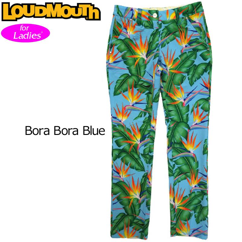 【30%off】【日本規格】レディース ラウドマウス ロングパンツ (Bora Bora Blue ボラボラブルー) 767363(070) 春夏【新品】 17SS ゴルフウェア Loudmouth 女性用 ボトムス 青 緑派手 派手な 柄 目立つ 個性的