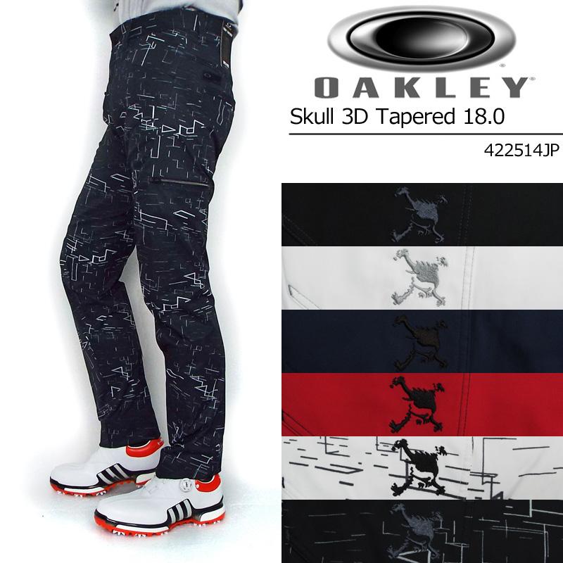 【新品】 422514JP スカル 18FW SKULL 3D TAPERED 18.0 【25%off】 ロングパンツ ゴルフウェアメンズウェア男性用紳士用ボトムス長ズボン テーパード オークリー メンズ