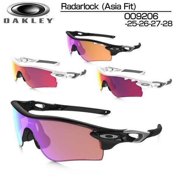Fit(レーダーロック 野球 サングラス スポーツ Asian ゴルフ OO9206-25/26/27/28【新品】Oakley アジアンフィット) 【日本正規品】オークリー ランニング Radarlock