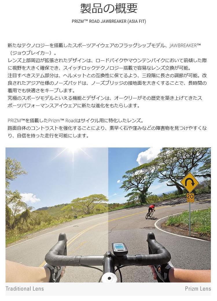 奥克利奥克利布瑞克 (亚洲适合) 周制动器亚洲适合 OO9270-04/08 太阳镜运动公路自行车山地车棱镜棱镜路