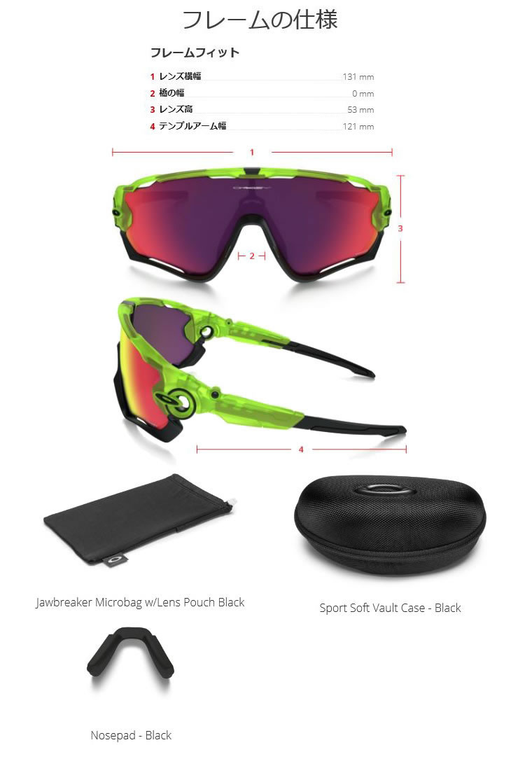 Oakley sunglasses asian fit - Oakley Oakley Jawbreaker Asian Fit Zhou Braker Asian Fit Oo9270 04 08