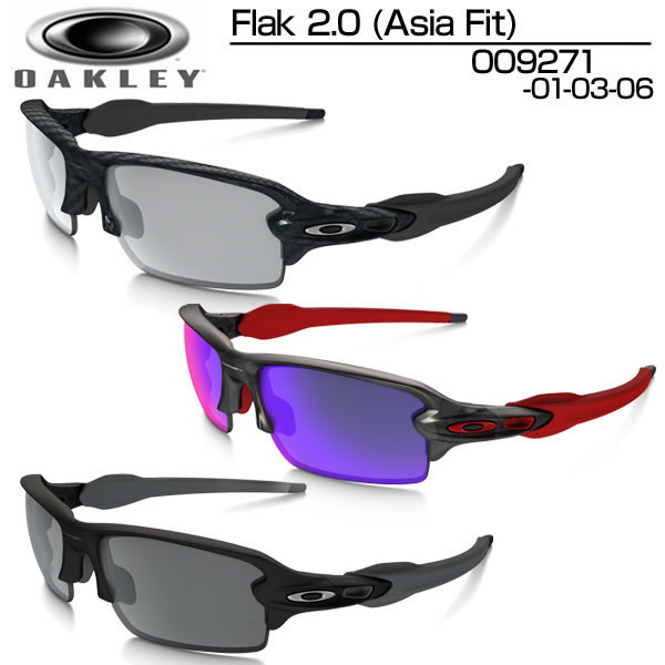 oakley flak asian fit