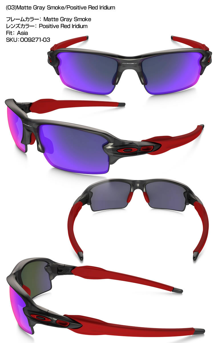 Oakley Oakley Flak 2.0 (Asia Fit) flack 2.0 Asian fit OO9271-01/03/06 Iridium running baseball sunglasses
