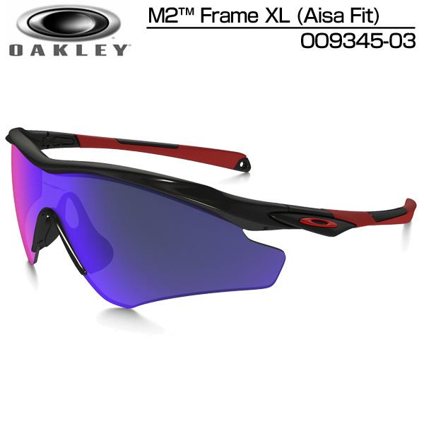 【日本正規品】Oakley オークリー サングラス M2 Frame XL Asia Fit OO9345-03 Polished Black/Positive Red Iridium エムツーフレイム XL アジアン フィット 【新品】 サングラス サイクリング ランニング ウォーキング