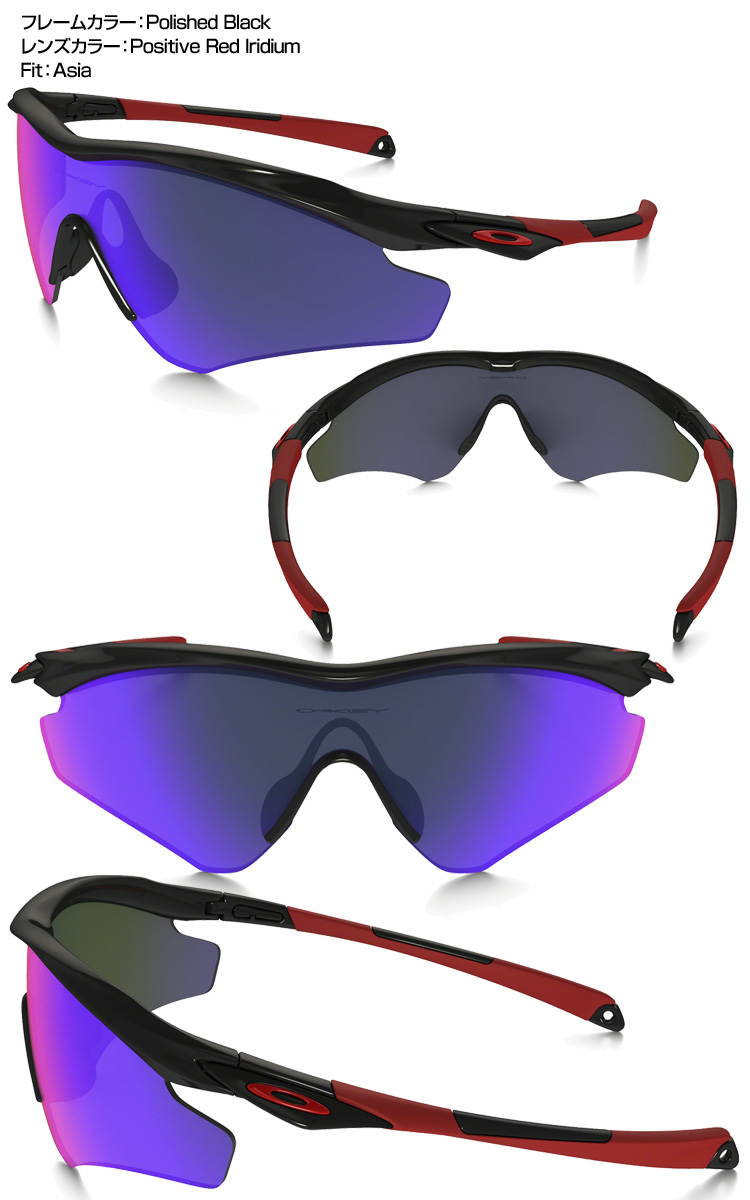 oakley m2 frame asian fit