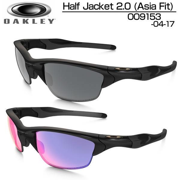 342d0372c0 Oakley Oakley Polarized Half Jacket 2.0 (Asia Fit) half-jacket Asian fit  OO9153-04 17 lightweight UV Golf sports sunglasses running