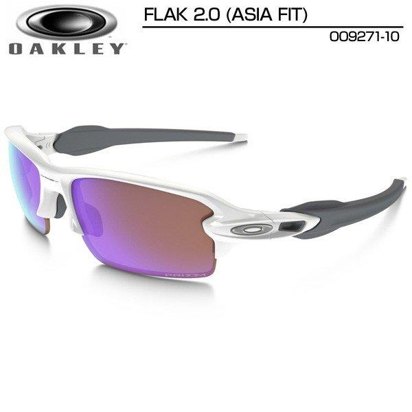 【日本正規品】オークリー サングラス OO9271-10 (Polished White/Prizm Golf) Flak 2.0 Asian Fit フラック プリズムゴルフ 【新品】Oakley