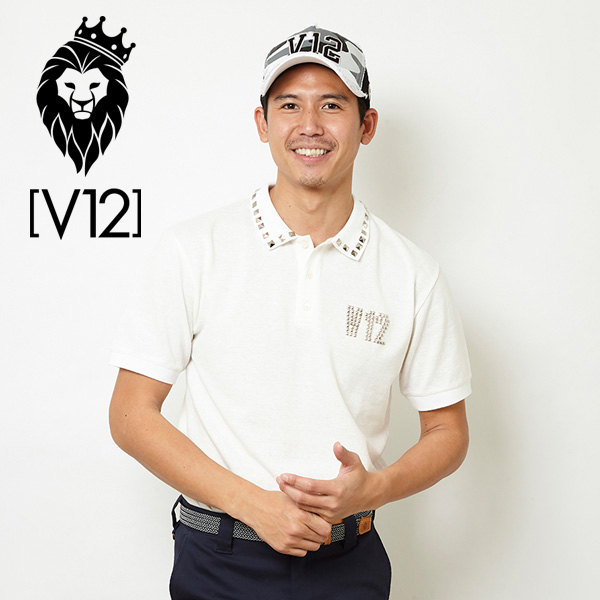 V12 ゴルフ ヴィ・トゥエルヴ メンズ STUD 半袖ポロシャツ V121810-CT01 02/ホワイト 春夏【新品】18SSゴルフウェア男性用紳士用MEN'SMENS'半そでトップス無地スタッズ
