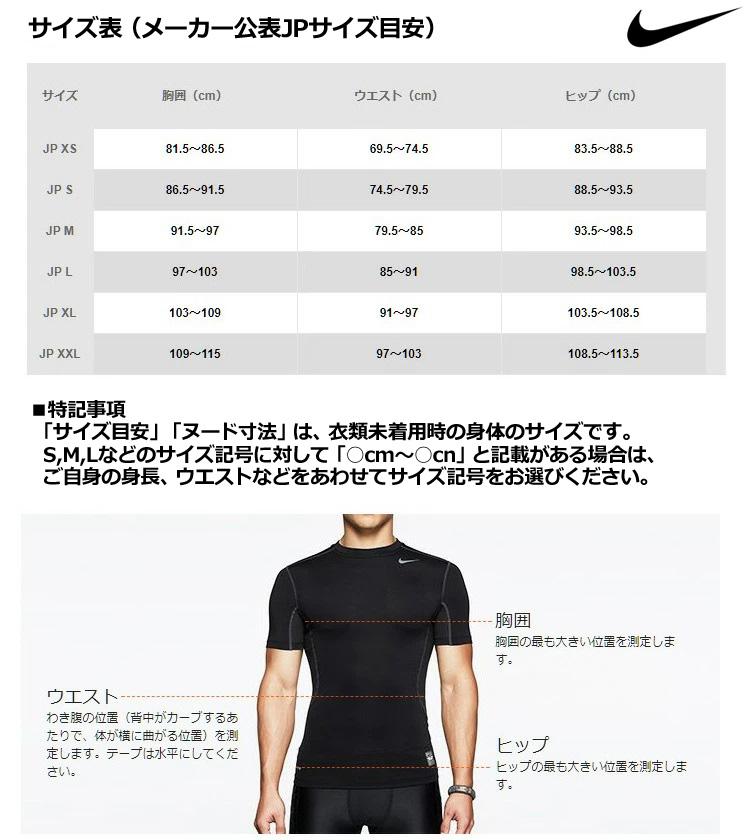 da3ae7979 ... Men's MEN'SMENS' logo SEP2 SEP3 for the Nike 2018 men's long sleeves  polo