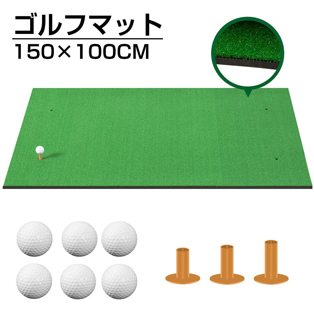 ゴルフ練習用マット ゴルフマット 大型 アプローチ練習 現品 ゴルフ練習場マット 150cm×100cm 贈答
