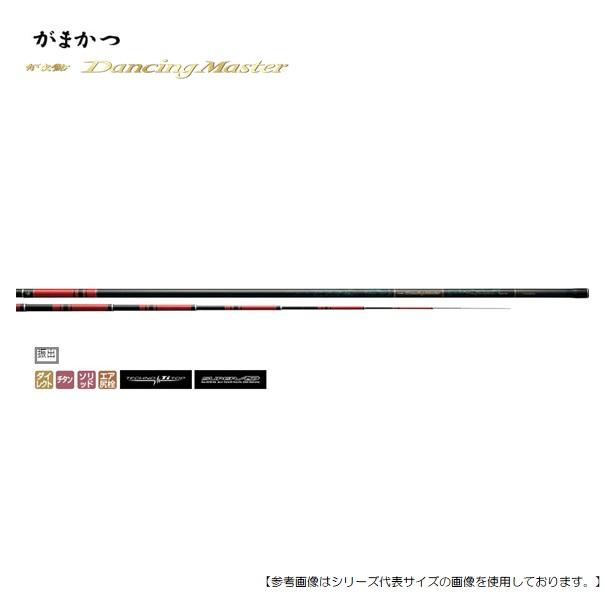 【期間限定プライス】がまかつ がま鮎 ダンシングマスター M9.0 大型商品 A [ロッド]