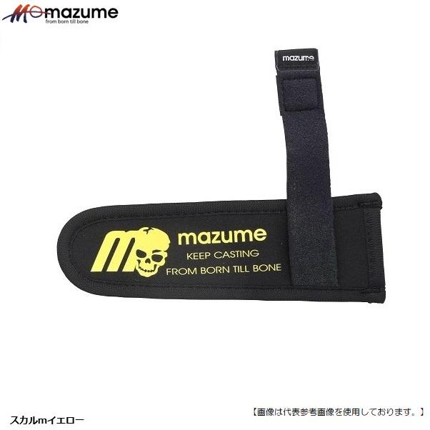 MAZUME ご予約品 人気のティップカバー マズメ 用品 2ピースロッドティップカバー2 スカルイエロー SALE開催中