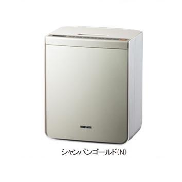 日立 布団乾燥機 衣類乾燥 くつ乾燥 HFK-VH880(N)シャンパンゴールド アッとドライ マット・ホース不要