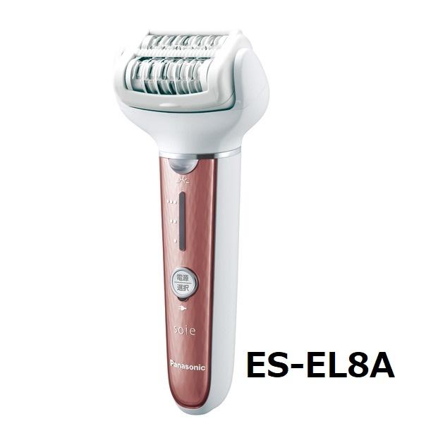 パナソニック 脱毛器 ソイエ ES-EL8A-P 角質ケア