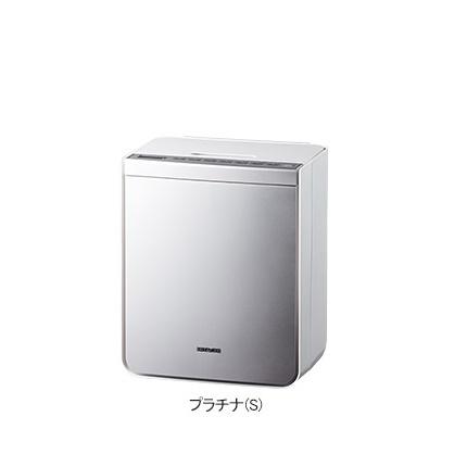 日立 布団乾燥機 衣類乾燥 衣類乾燥 日立 くつ乾燥 くつ乾燥 HFK-VH1000(S)プラチナ アッとドライ, プリントサポート:01ec4d17 --- officewill.xsrv.jp