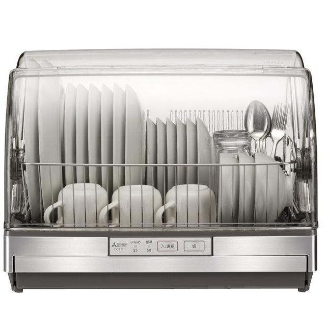 TK-ST11-H 卓抜 三菱電機 キャンペーンもお見逃しなく キッチンドライヤー 食器乾燥機