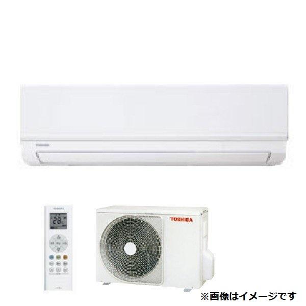 エアコン 10畳用 東芝 RAS-2819T(W) RAS-2819T-W
