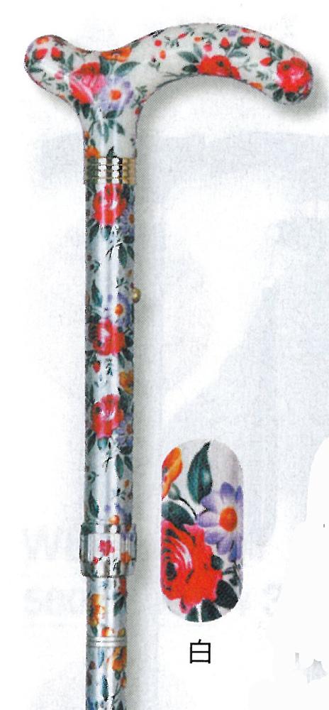 手もと花柄 4段折りたたみ杖