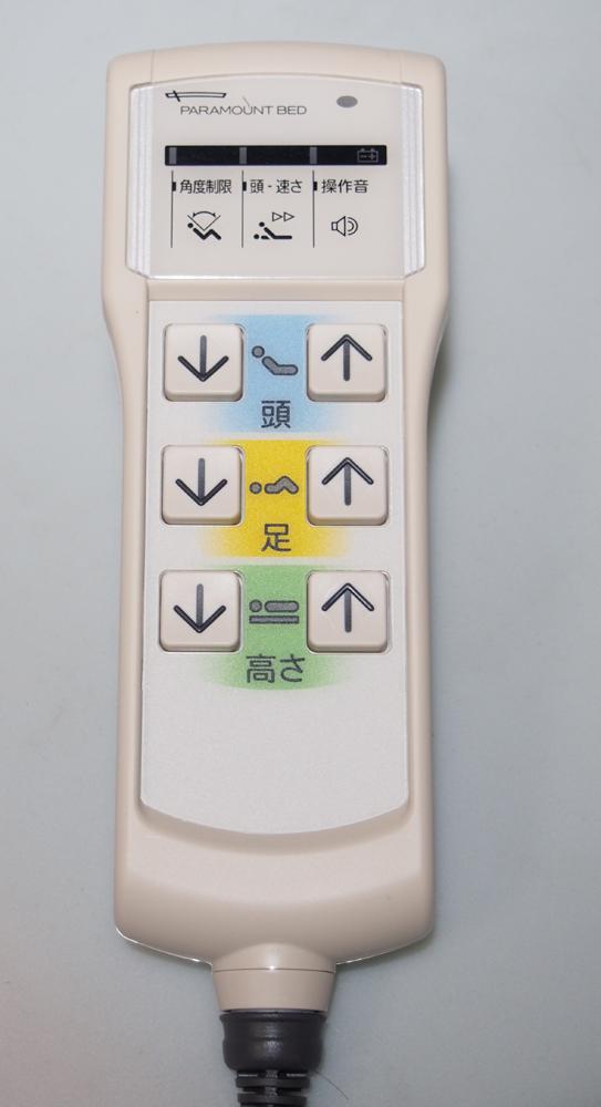 3F08192700A0 部品 3モーター用手元スイッチ