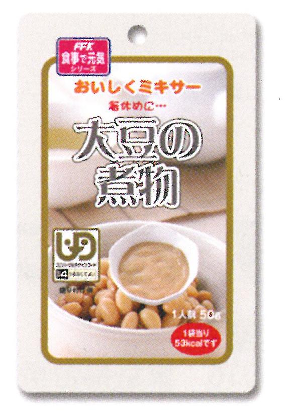 なめらかミキサー食 区分4 全国一律送料無料 大豆の煮物 おいしくミキサー タイムセール