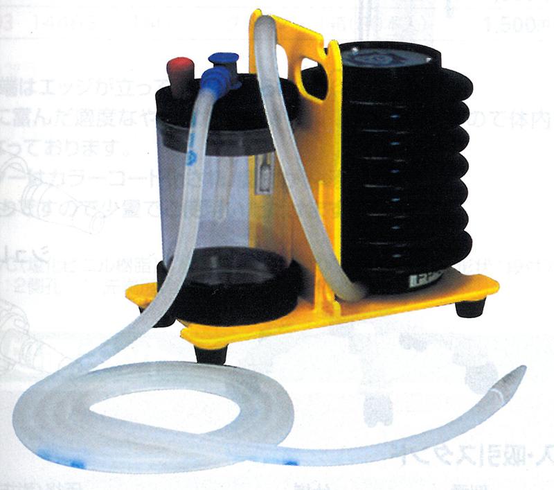 電気を使わず両手が使える 足踏式吸引器FR300, 上野村:9b51c0f1 --- sunward.msk.ru