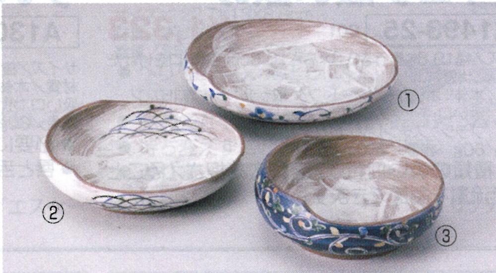 すくいやすい食器 晃明和食器大皿・中皿・小皿 1セット