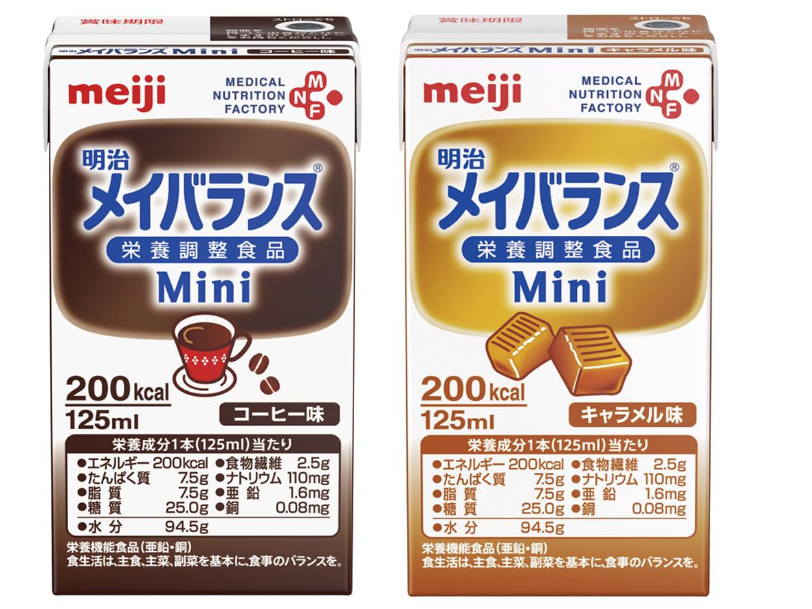 店舗 栄養補給飲料 明治メイバランスMini メーカー公式