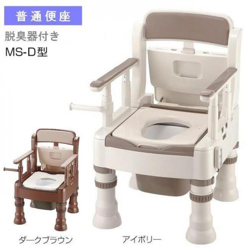 リッチェル ポータブルトイレ きらく MS‐D型 脱臭器付き