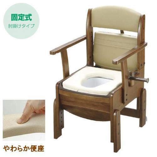 リッチェル 木製トイレきらく コンパクト やわらか便座 1852