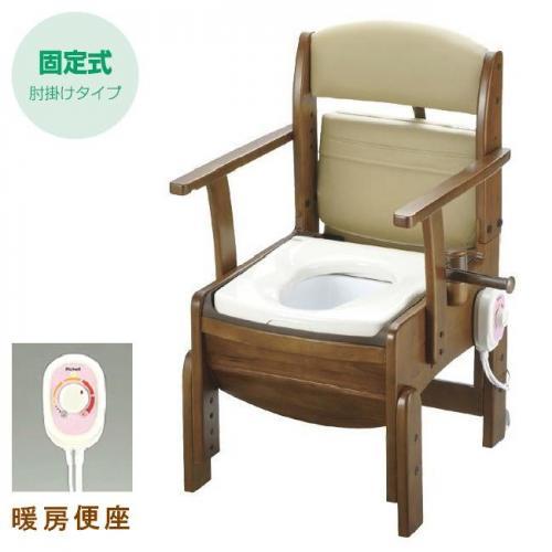 リッチェル 木製トイレきらく コンパクト 暖房便座 1853