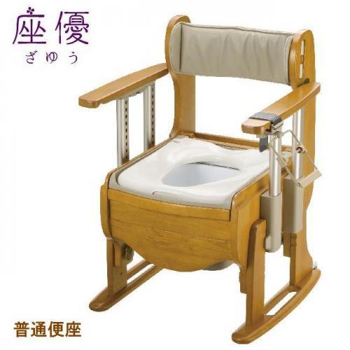 リッチェル 木製トイレ きらく 座優 肘掛昇降 普通便座 18670